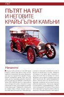 FIAT 2015 - Page 6