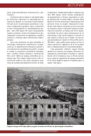 FIAT 2015 - Page 7
