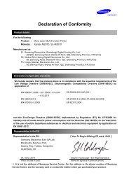 Samsung m2070 ??????????? ? pdf