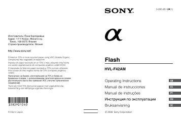 Sony HVL-F42AM - HVL-F42AM Istruzioni per l'uso Spagnolo