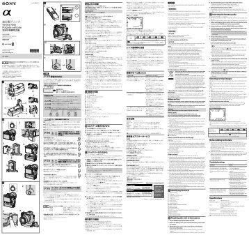 Sony VG-C2EM - VG-C2EM Istruzioni per l'uso Inglese