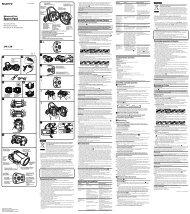 Sony SPK-CXB - SPK-CXB Istruzioni per l'uso Russo