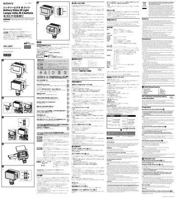 Sony HVL-LEIR1 - HVL-LEIR1 Istruzioni per l'uso Inglese