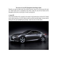 The new car Lexus RC Guangzhou Auto Show Listed
