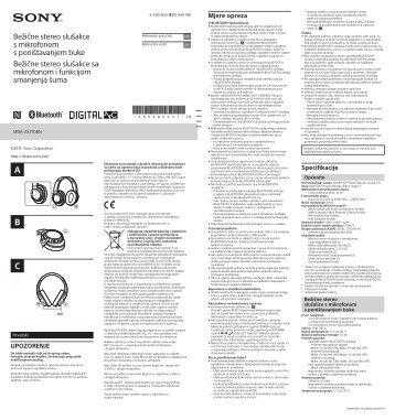 Sony MDR-ZX770BN - MDR-ZX770BN Guida di riferimento Serbo