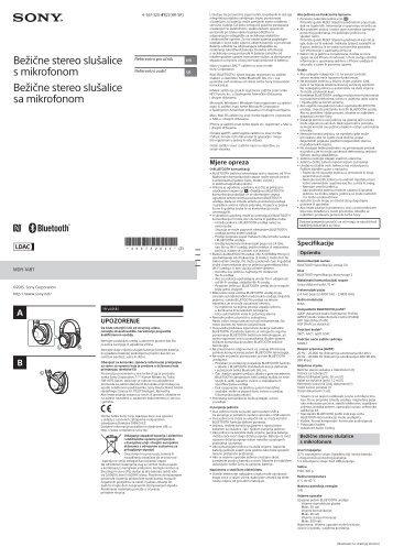 Sony MDR-1ABT - MDR-1ABT Guida di riferimento Serbo