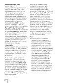 Sony MDR-DS6500 - MDR-DS6500 Istruzioni per l'uso Turco - Page 2