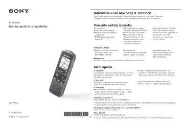 Sony ICD-PX333 - ICD-PX333 Istruzioni per l'uso Serbo