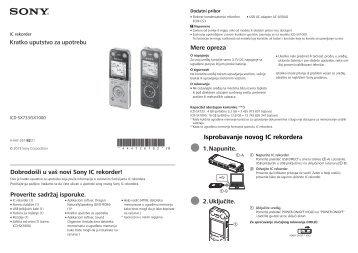 Sony ICD-SX733 - ICD-SX733 Istruzioni per l'uso Serbo