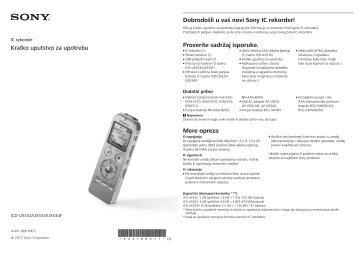 Sony ICD-UX534F - ICD-UX534F Istruzioni per l'uso Serbo