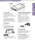 Sony NWZ-S545 - NWZ-S545 Istruzioni per l'uso Russo - Page 6