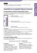 Sony NWZ-S545 - NWZ-S545 Istruzioni per l'uso Greco - Page 2