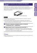 Sony NWZ-S545 - NWZ-S545 Istruzioni per l'uso Ucraino - Page 7