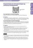 Sony NWZ-E444 - NWZ-E444 Istruzioni per l'uso Greco - Page 7