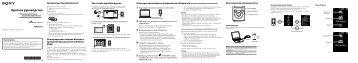 Sony NWZ-E053 - NWZ-E053 Guida di configurazione rapid Russo