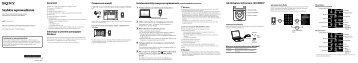 Sony NWZ-E573 - NWZ-E573 Istruzioni per l'uso Polacco