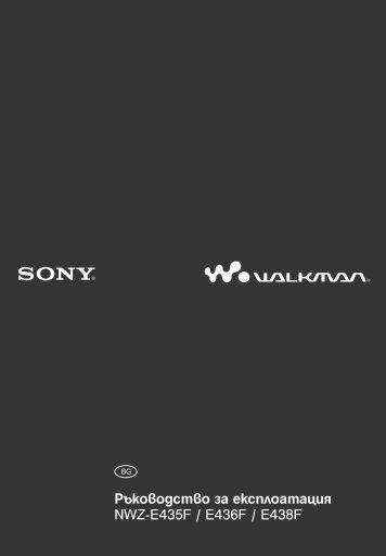 Sony NWZ-E438F - NWZ-E438F Istruzioni per l'uso Bulgaro