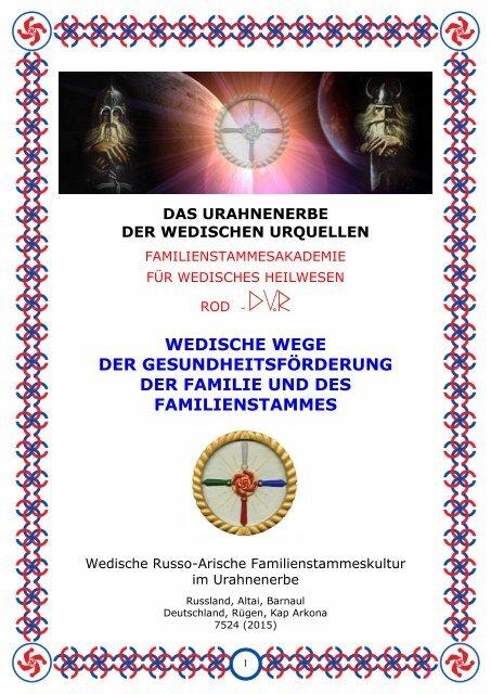 Leseprobe Deutsch