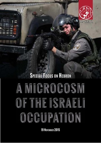 A Microcosm of the Israeli Occupation