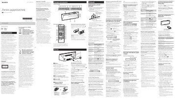 Sony CMT-BT60 - CMT-BT60 Istruzioni per l'uso Macedone