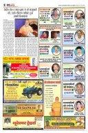 RailwatchFor Web2 - Page 2