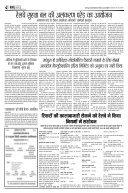 RailwatchFor Web2 - Page 4