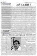 RailwatchFor Web2 - Page 6