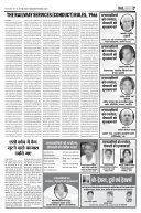 RailwatchFor Web2 - Page 7