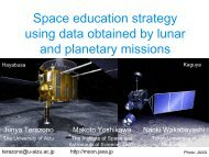lunar and planetary mission should have their own outreach programs.