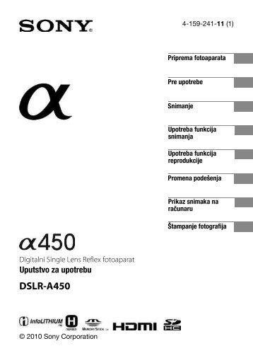 Sony DSLR-A450Y - DSLR-A450Y Istruzioni per l'uso Serbo