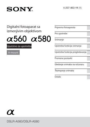 Sony DSLR-A580L - DSLR-A580L Istruzioni per l'uso Serbo