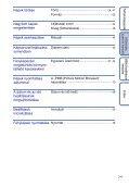 Sony DSC-S2000 - DSC-S2000 Istruzioni per l'uso Ungherese - Page 7