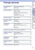 Sony DSC-W190 - DSC-W190 Istruzioni per l'uso Croato - Page 7