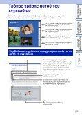 Sony DSC-W320 - DSC-W320 Istruzioni per l'uso Greco - Page 2