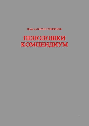 Zoran Sulejmanov - Penoloski kompendium (p.473)