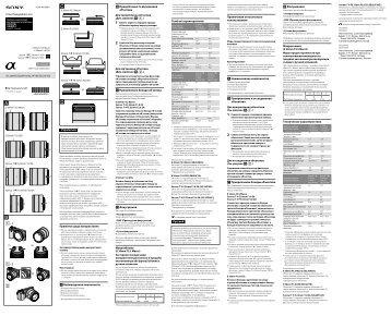 Sony SEL24F18Z - SEL24F18Z Istruzioni per l'uso Ucraino
