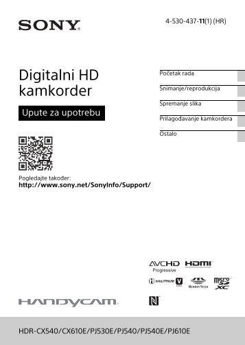 Sony HDR-PJ530E - HDR-PJ530E  Croato