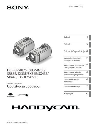 Sony DCR-SR88E - DCR-SR88E Istruzioni per l'uso Serbo