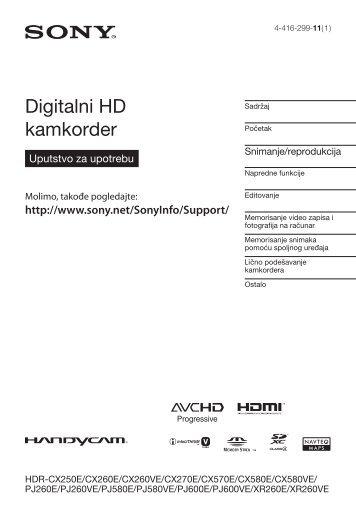 Sony HDR-PJ260E - HDR-PJ260E Istruzioni per l'uso Serbo