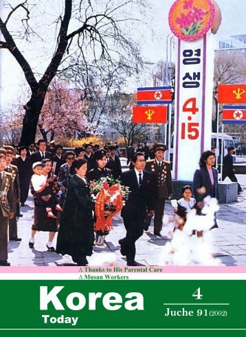 Juche 91(2002) - University of Oregon Libraries