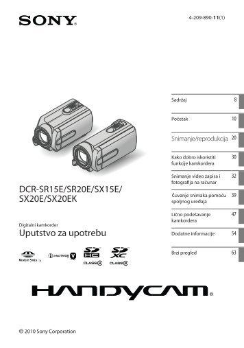 Sony DCR-SR15E - DCR-SR15E Istruzioni per l'uso Serbo