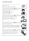 Sony DCR-SR15E - DCR-SR15E Istruzioni per l'uso Serbo - Page 7