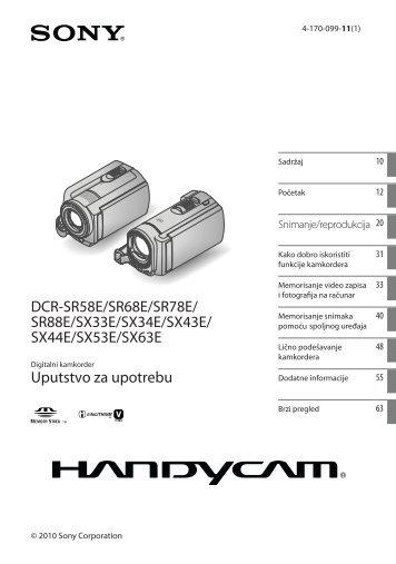 Sony DCR-SX44E - DCR-SX44E Istruzioni per l'uso Serbo