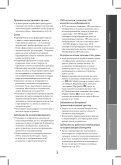 Sony HDR-CX360VE - HDR-CX360VE Istruzioni per l'uso Bulgaro - Page 4