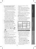 Sony HDR-CX360VE - HDR-CX360VE Istruzioni per l'uso Bulgaro - Page 5