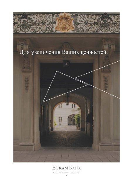 Отчет о деятельности 2011/2012