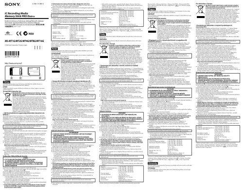 Sony MS-MT8G - MS-MT8G Istruzioni per l'uso Russo