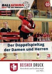 Ballgewinn 03/2015 - Doppelspieltag