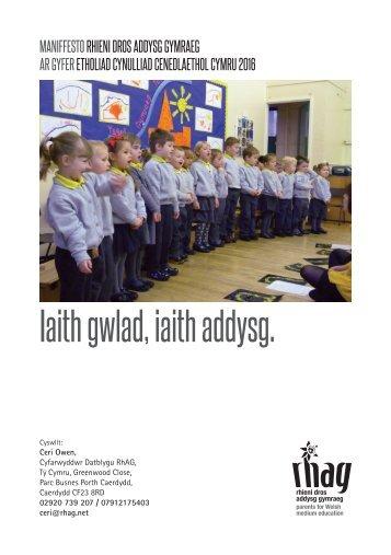 Iaith gwlad iaith addysg