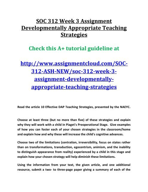 More On Developmentally Appropriate >> Ash Soc 312 Week 3 Assignment Developmentally Appropriate